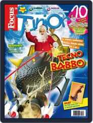 Focus Junior (Digital) Subscription December 13th, 2013 Issue