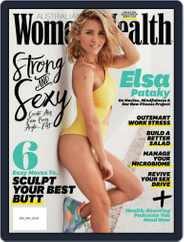 Women's Health Australia (Digital) Subscription March 1st, 2019 Issue