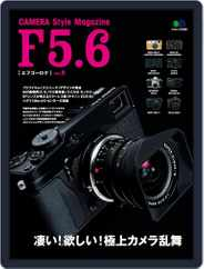 F5.6  [ エフゴーロク ] (Digital) Subscription September 1st, 2012 Issue