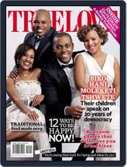 True Love (Digital) Subscription March 18th, 2014 Issue