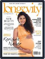 Longevity South Africa (Digital) Subscription August 1st, 2015 Issue