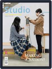 Studio Magazine (Digital) Subscription March 14th, 2017 Issue