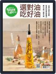 Common Health Magazine 康健 (Digital) Subscription March 15th, 2018 Issue