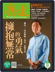 Common Health Magazine 康健 (Digital) Subscription July 1st, 2016 Issue
