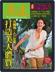 Common Health Magazine 康健 (Digital) Subscription April 27th, 2011 Issue