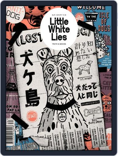 Little White Lies (Digital) March 1st, 2018 Issue Cover