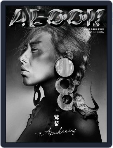 ABOOK October 25th, 2016 Digital Back Issue Cover