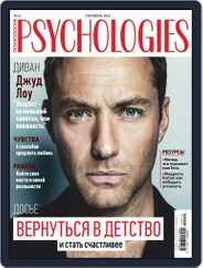 Psychologies Russia (Digital) Subscription October 1st, 2019 Issue