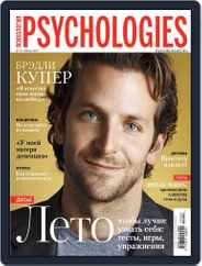 Psychologies Russia (Digital) Subscription July 1st, 2015 Issue
