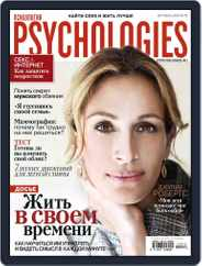 Psychologies Russia (Digital) Subscription October 1st, 2012 Issue