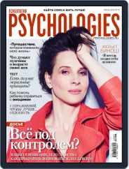 Psychologies Russia (Digital) Subscription July 14th, 2012 Issue