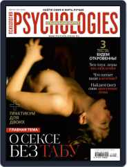 Psychologies Russia (Digital) Subscription July 17th, 2011 Issue