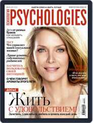 Psychologies Russia (Digital) Subscription July 1st, 2011 Issue