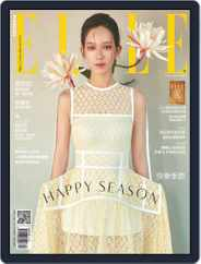 Elle 她雜誌 (Digital) Subscription March 12th, 2020 Issue