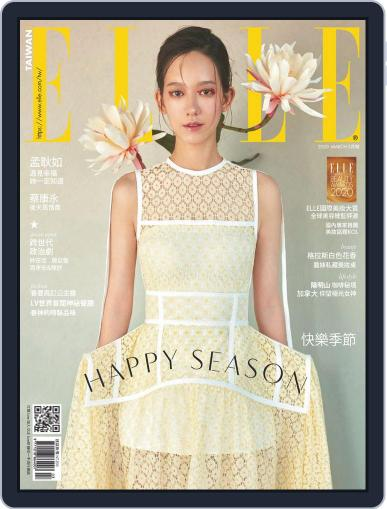 Elle 她雜誌 (Digital) March 12th, 2020 Issue Cover
