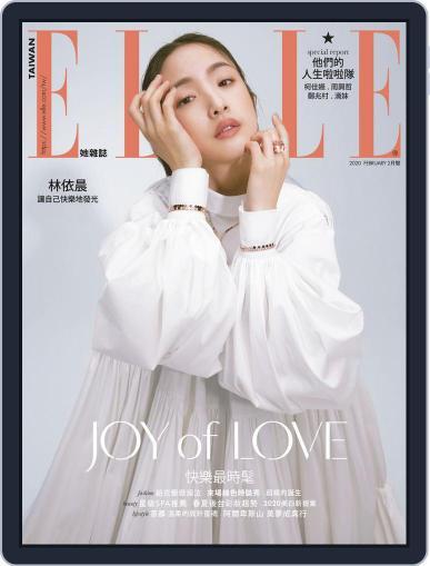 Elle 她雜誌 (Digital) February 11th, 2020 Issue Cover