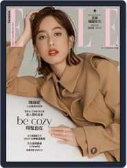 Elle 她雜誌 (Digital) Subscription November 19th, 2019 Issue