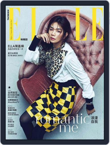 Elle 她雜誌 (Digital) August 15th, 2019 Issue Cover
