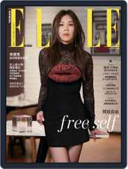 Elle 她雜誌 (Digital) Subscription July 11th, 2019 Issue