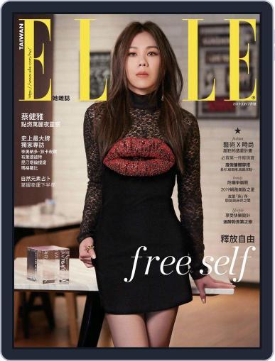 Elle 她雜誌 (Digital) July 11th, 2019 Issue Cover