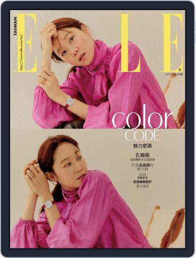 Elle 她雜誌 (Digital) June 12th, 2019 Issue Cover