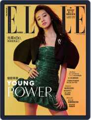 Elle 她雜誌 (Digital) Subscription April 11th, 2019 Issue