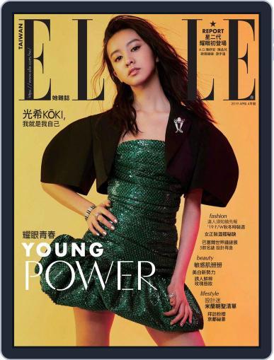 Elle 她雜誌 (Digital) April 11th, 2019 Issue Cover