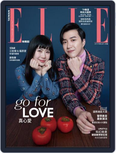 Elle 她雜誌 (Digital) February 13th, 2019 Issue Cover