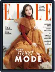 Elle 她雜誌 (Digital) Subscription January 10th, 2019 Issue