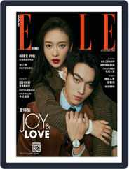 Elle 她雜誌 (Digital) Subscription December 11th, 2018 Issue
