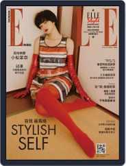 Elle 她雜誌 (Digital) Subscription November 12th, 2018 Issue