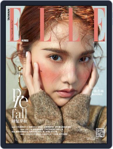 Elle 她雜誌 August 7th, 2018 Digital Back Issue Cover