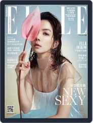 Elle 她雜誌 (Digital) Subscription July 10th, 2018 Issue