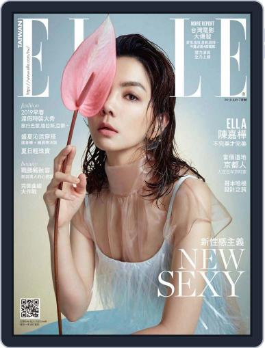 Elle 她雜誌 July 10th, 2018 Digital Back Issue Cover