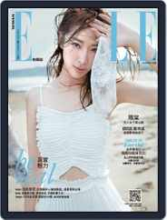 Elle 她雜誌 (Digital) Subscription June 8th, 2018 Issue