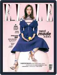 Elle 她雜誌 (Digital) Subscription March 10th, 2018 Issue