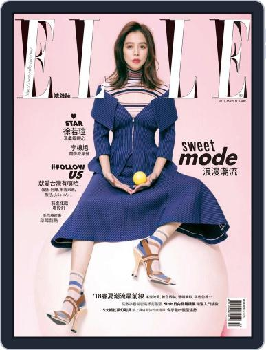 Elle 她雜誌 March 10th, 2018 Digital Back Issue Cover