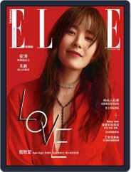 Elle 她雜誌 (Digital) Subscription February 12th, 2018 Issue