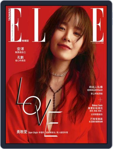 Elle 她雜誌 February 12th, 2018 Digital Back Issue Cover
