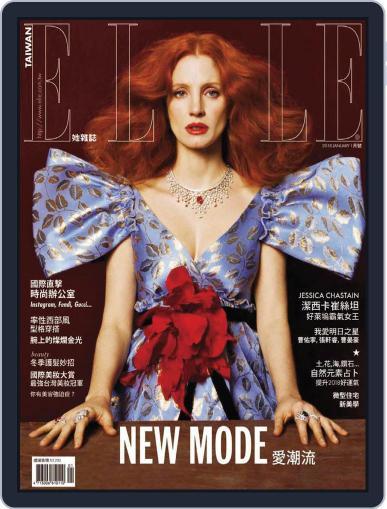 Elle 她雜誌 January 11th, 2018 Digital Back Issue Cover