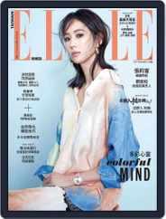 Elle 她雜誌 (Digital) Subscription December 10th, 2017 Issue