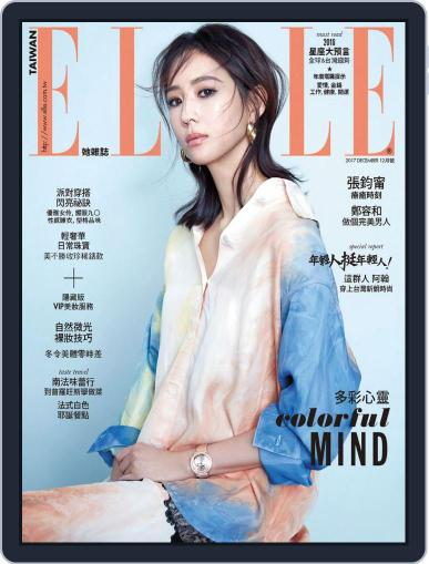 Elle 她雜誌 December 10th, 2017 Digital Back Issue Cover