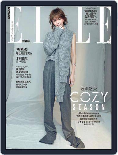 Elle 她雜誌 November 10th, 2017 Digital Back Issue Cover