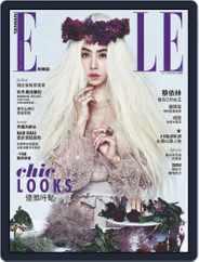 Elle 她雜誌 (Digital) Subscription August 10th, 2017 Issue
