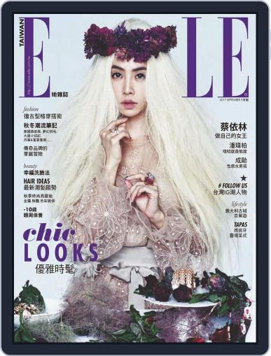 Elle 她雜誌 August 10th, 2017 Digital Back Issue Cover