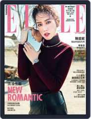 Elle 她雜誌 (Digital) Subscription August 8th, 2017 Issue