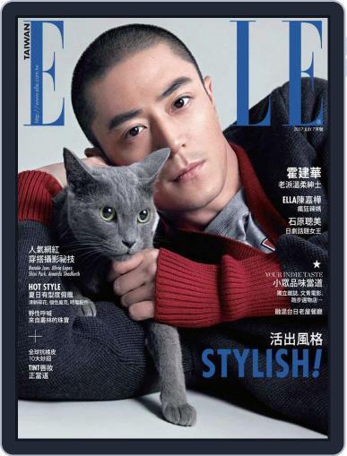 Elle 她雜誌 July 13th, 2017 Digital Back Issue Cover