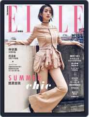 Elle 她雜誌 (Digital) Subscription June 30th, 2017 Issue