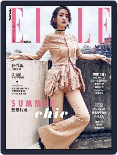 Elle 她雜誌 June 30th, 2017 Digital Back Issue Cover