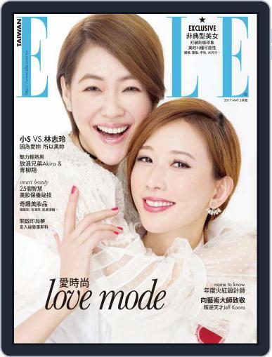 Elle 她雜誌 June 8th, 2017 Digital Back Issue Cover